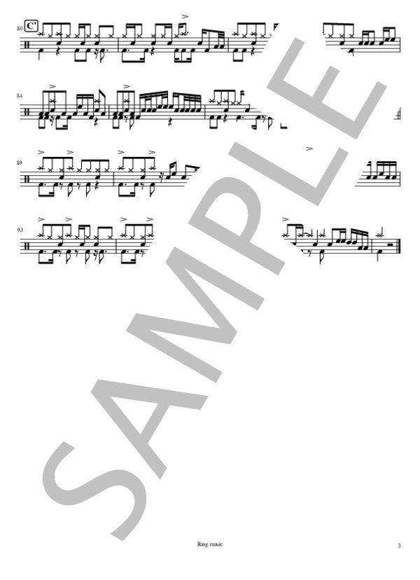 Ringmusic005 3