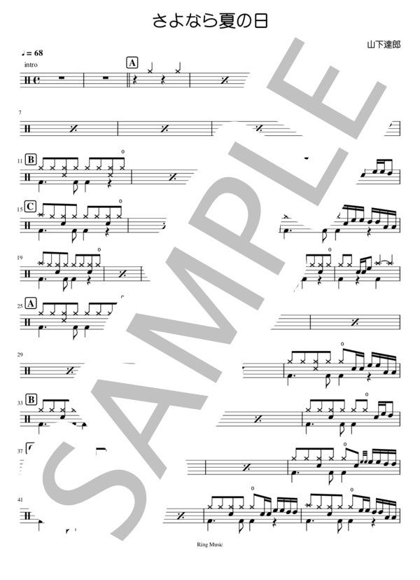Ringmusic008 1