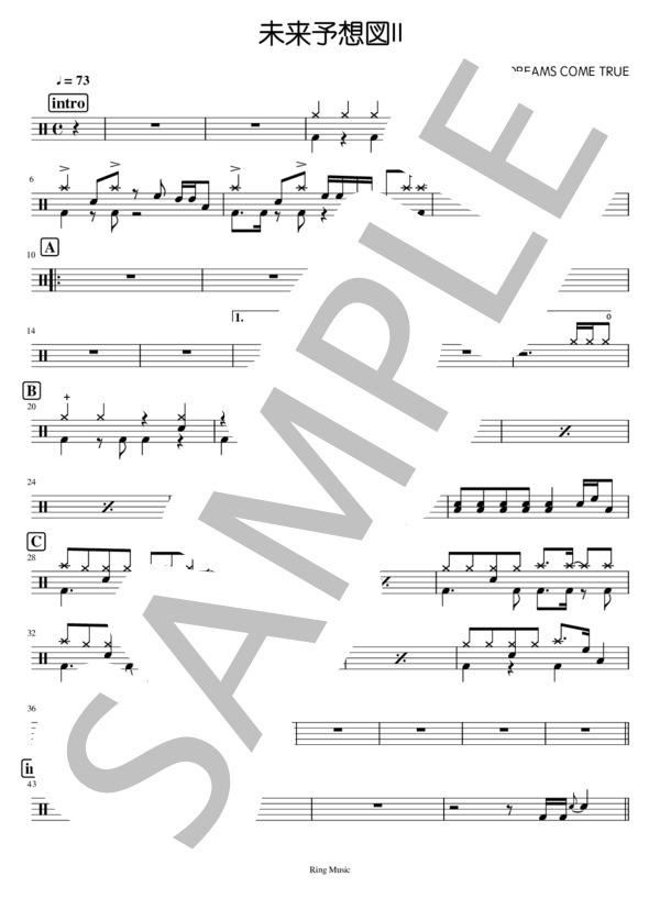 Ringmusic009 1