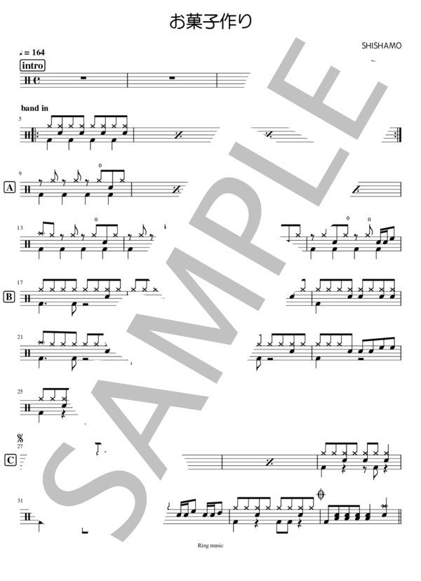 Ringmusic011 1