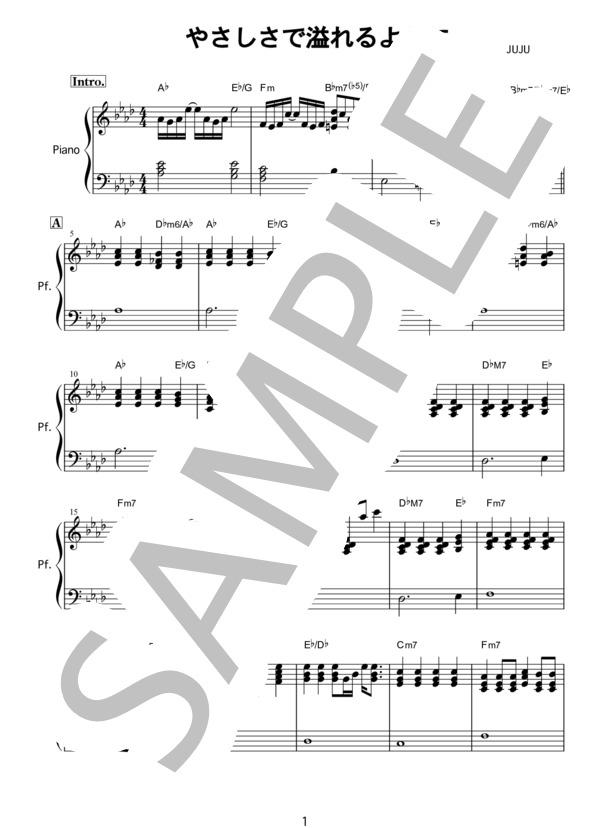 Ringmusic012 1