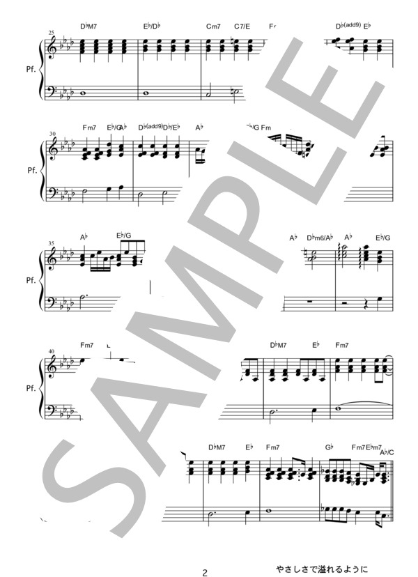 Ringmusic012 2