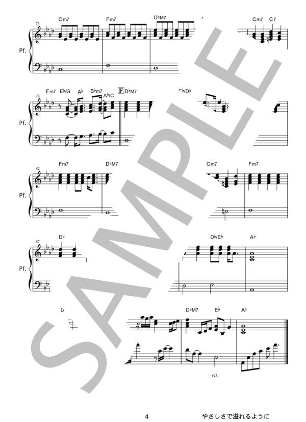 Ringmusic012 4