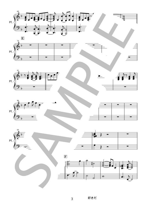 Ringmusic013 3