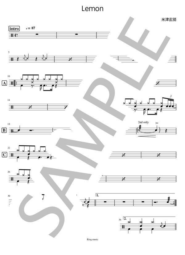 Ringmusic014 1