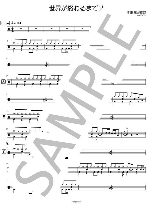 Ringmusic015 1
