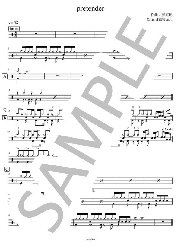 Ringmusic016 1