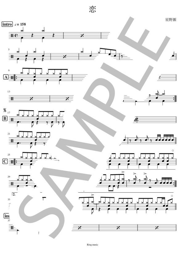 Ringmusic017 1