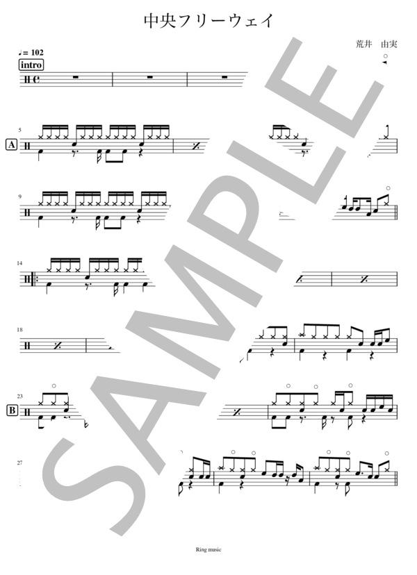 Ringmusic018 1