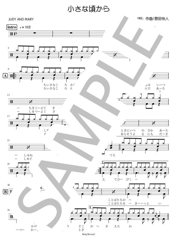 Ringmusic019 1