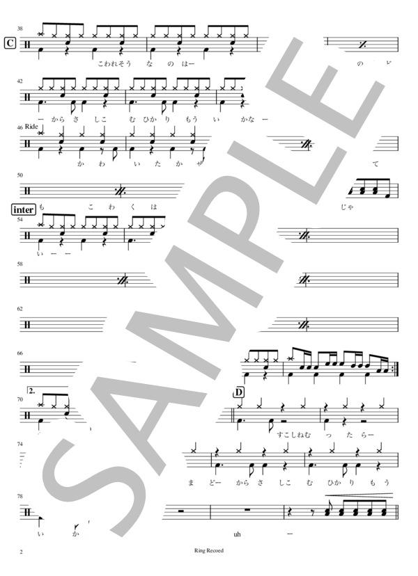 Ringmusic019 2