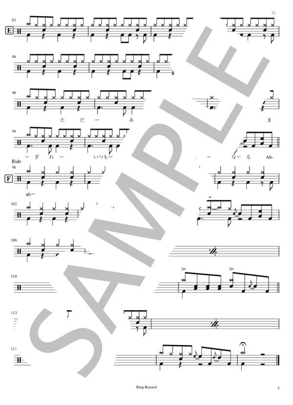 Ringmusic019 3