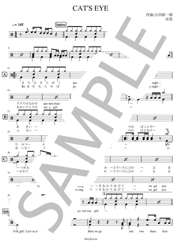 Ringmusic020 1