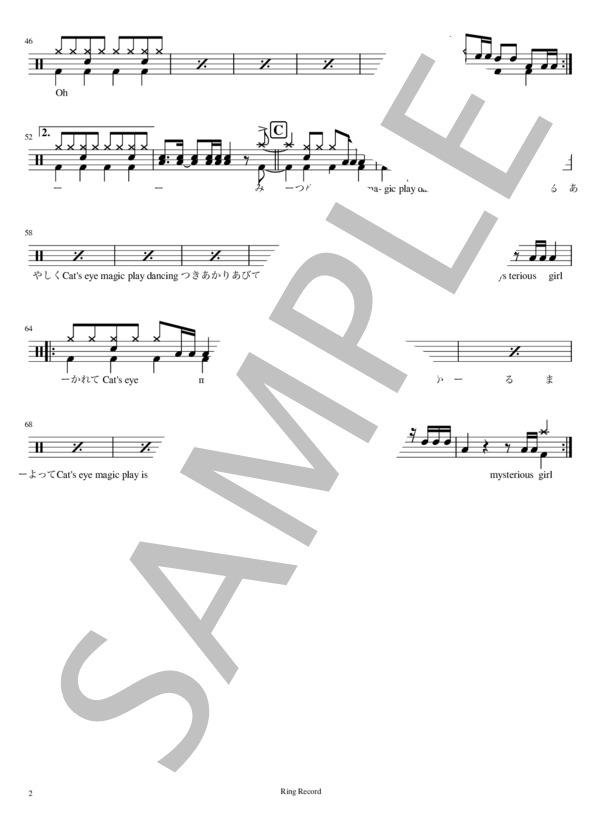 Ringmusic020 2