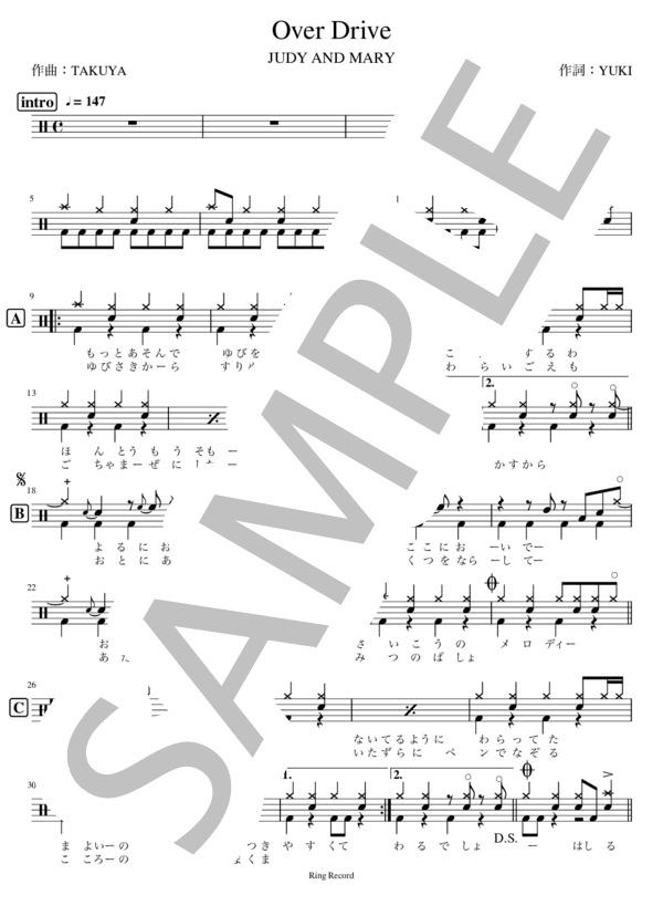 Ringmusic021 1