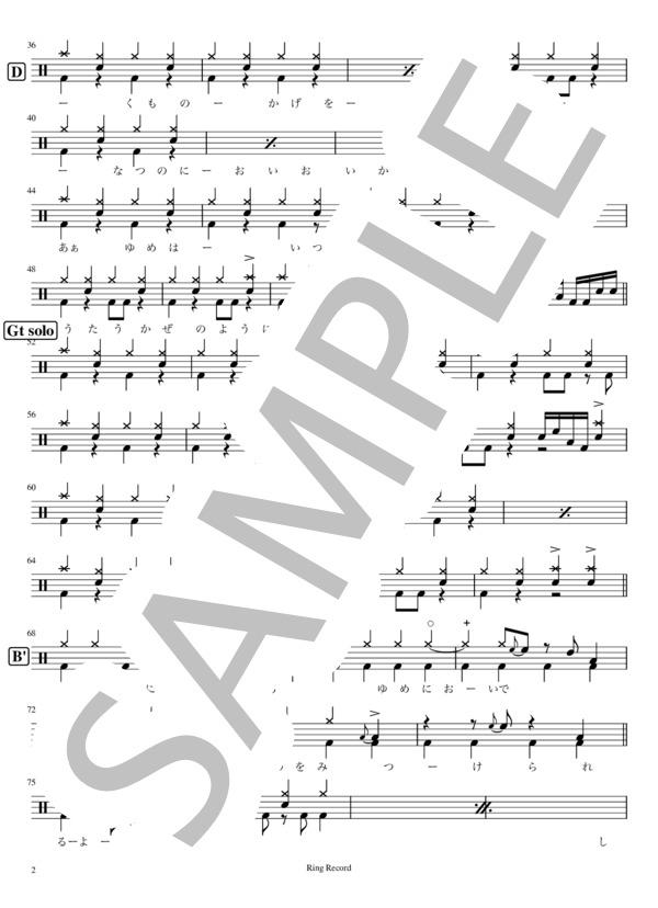 Ringmusic021 2