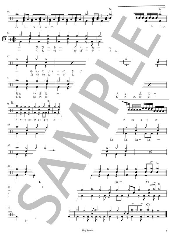 Ringmusic021 3