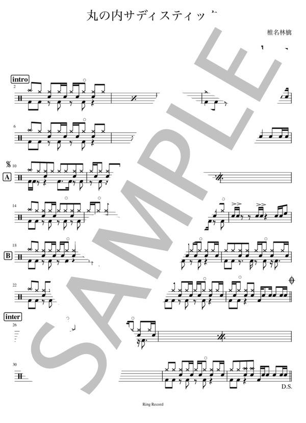 Ringmusic022 1