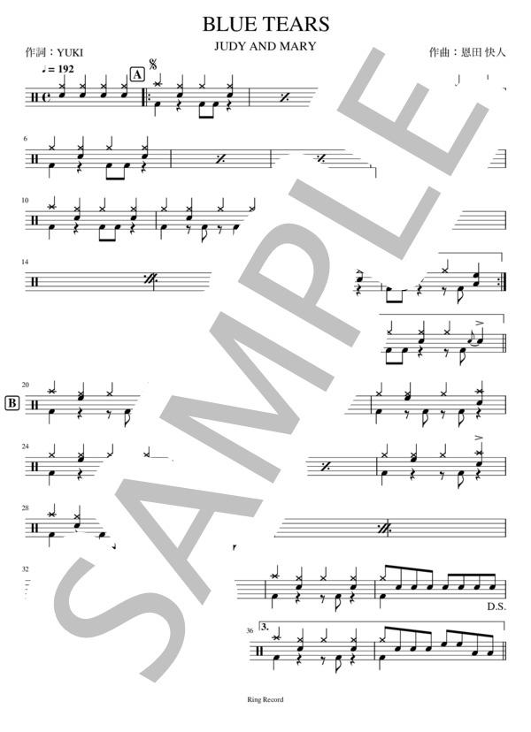Ringmusic023 1