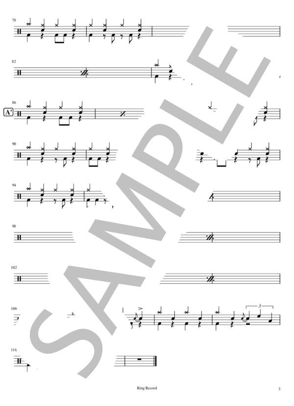 Ringmusic023 3