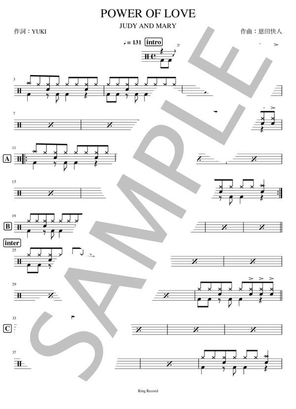 Ringmusic024 1