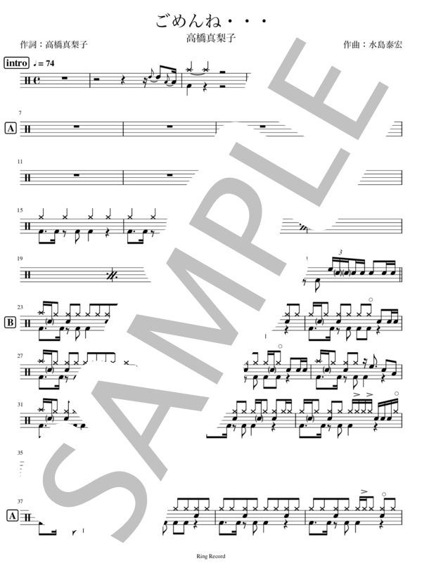 Ringmusic025 1