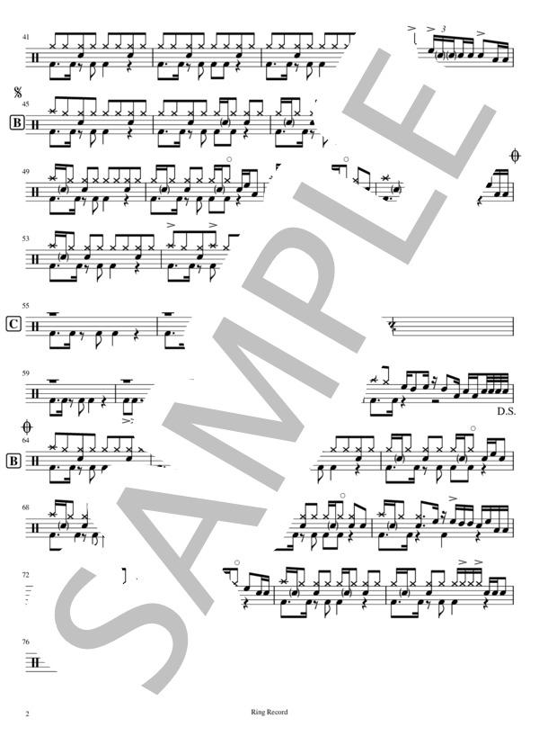 Ringmusic025 2