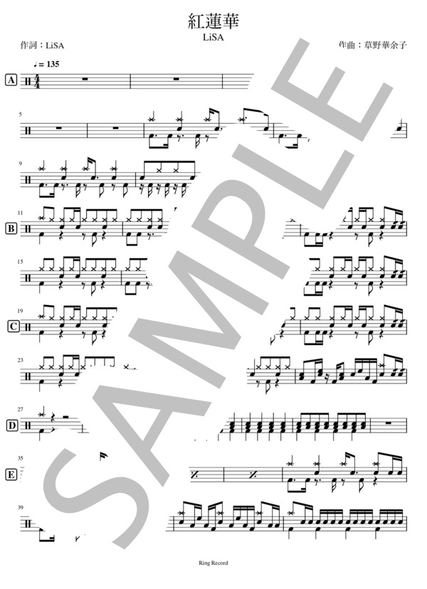 Ringmusic026 1