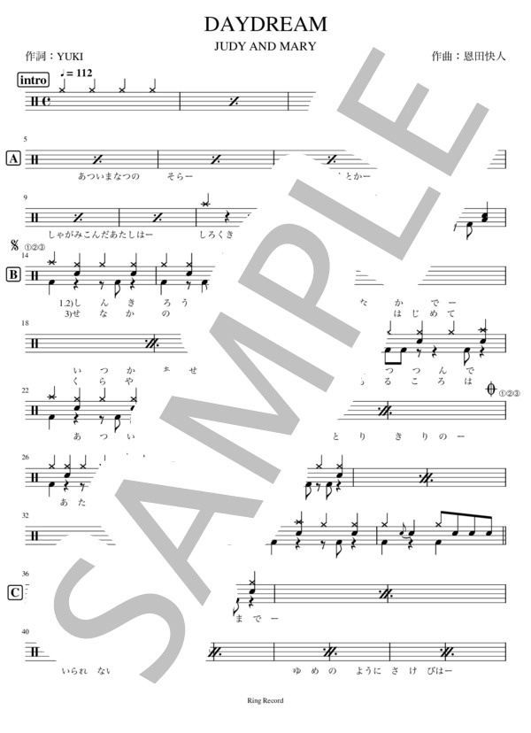 Ringmusic027 1