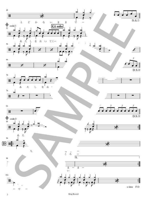 Ringmusic027 2