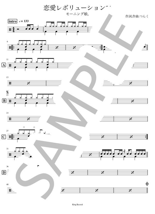 Ringmusic028 1