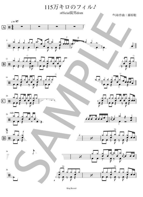 Ringmusic031 1
