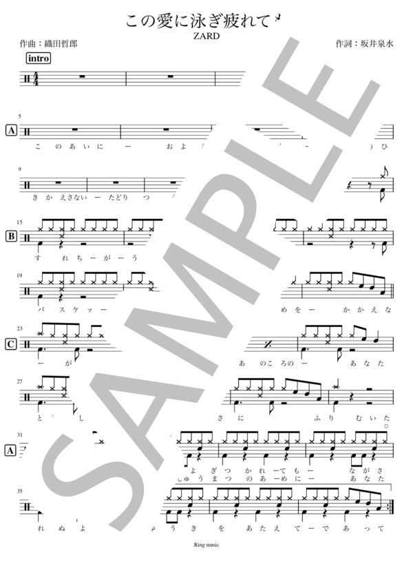 Ringmusic033 1