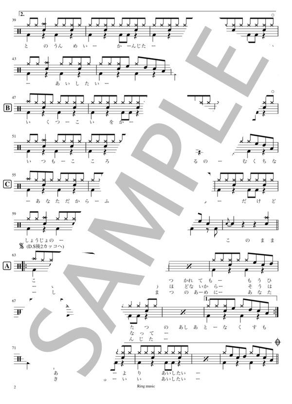 Ringmusic033 2