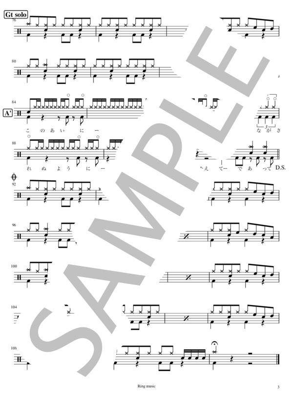 Ringmusic033 3