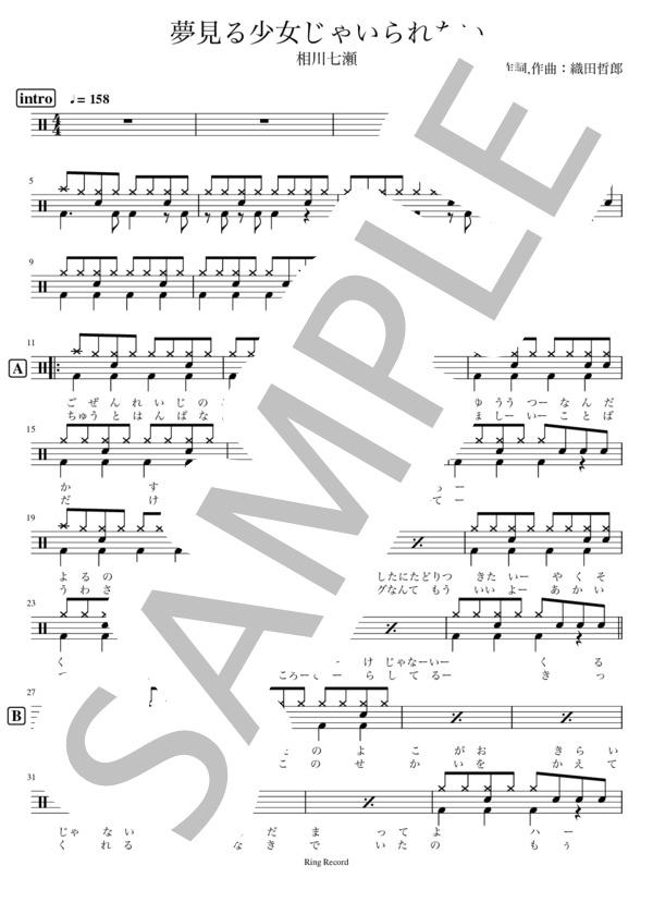 Ringmusic034 1