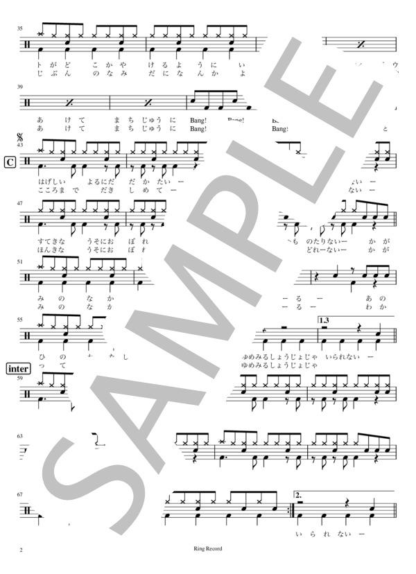 Ringmusic034 2