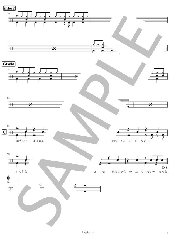 Ringmusic034 3