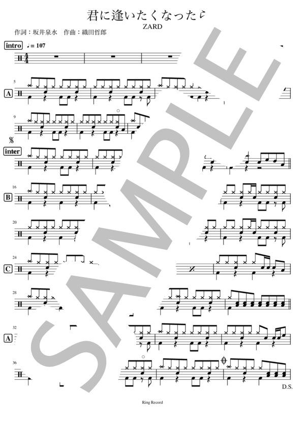 Ringmusic036 1