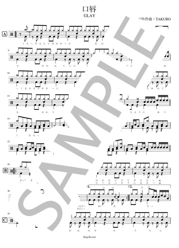 Ringmusic039 1