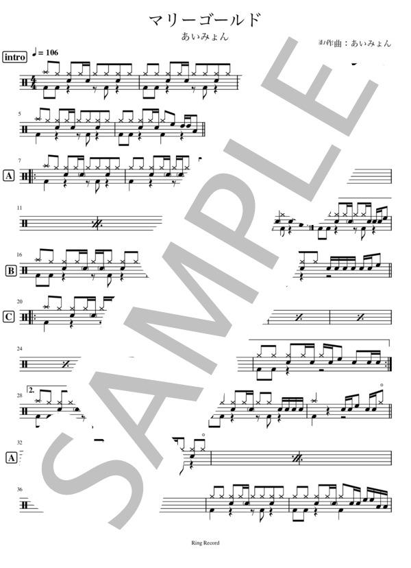 Ringmusic041 1