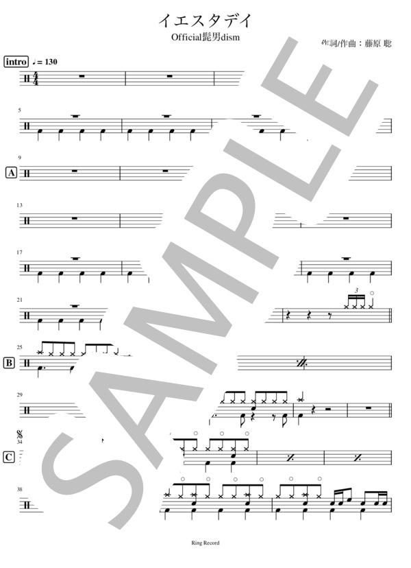 Ringmusic042 1