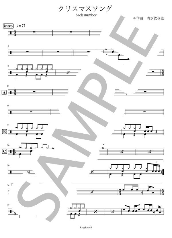Ringmusic043 1