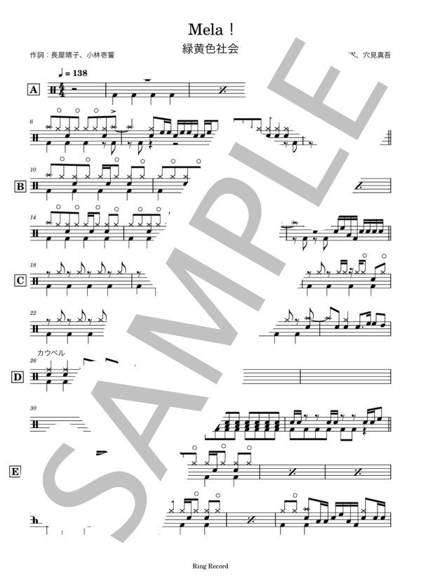 Ringmusic045 1