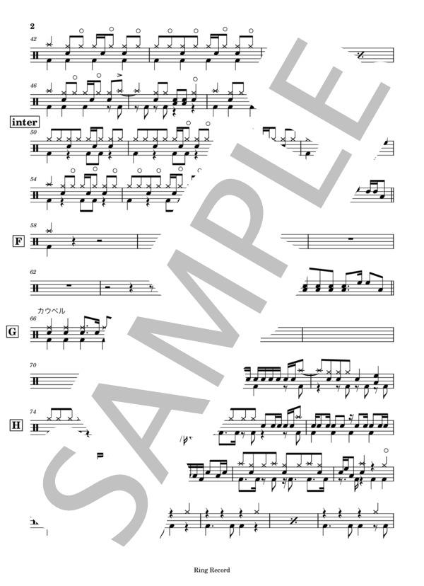Ringmusic045 2