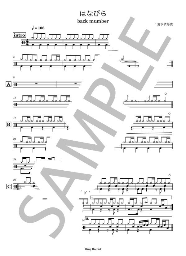 Ringmusic046 1