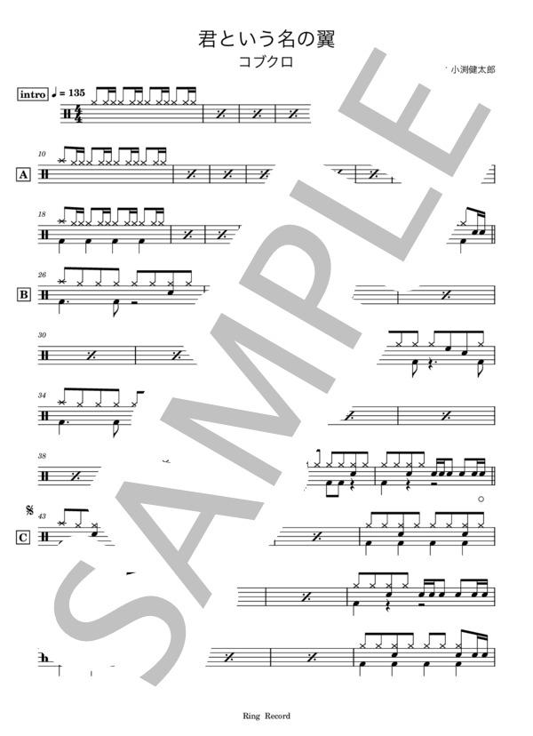 Ringmusic051 1