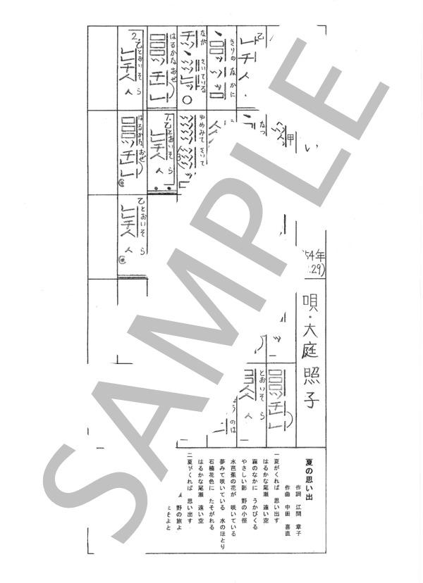 Sagami0092 1