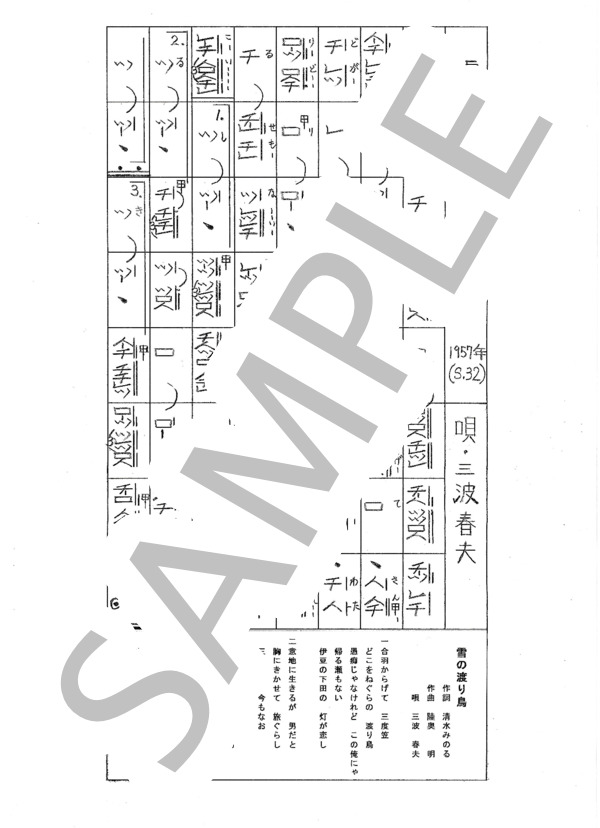 Sagami0107 1