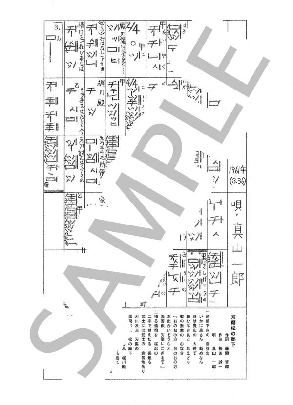 Sagami0118 1